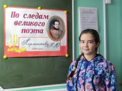 Месячник, посвященный  М.Ю.Лермонтову